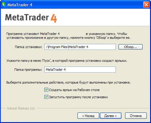 Как запустить на одном компьтере несколько терминалов форекс индекс msci